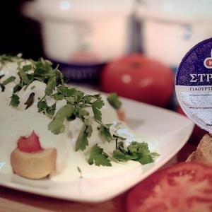 Salad of Kythera
