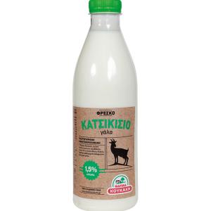 Φάρμα Κουκάκη: Φρέσκο Κατσικίσιο Ελαφρύ Γάλα